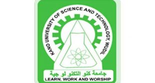Kano State University of Science And Technology, Wudil KUST news
